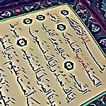 الشهر الفضيلفضيلة الشيخ عمر عبد الكافىوَرَاءَ كُـلِ لــــــــِحْيــــــَةٍ هَـــــــــَدفٌ ...؟؟؟!!!كل