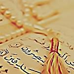 فِي « َسآعَة آلْحآجَة » يْخُون . . ! 