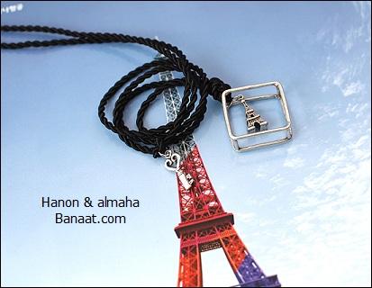 for the best ......للصفــــــــــــــــوة...!!!
