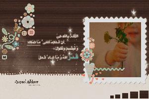 http://www.banaat.cc/uploads/images/banaat-fdcb7bee61.jpg