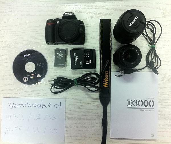 كـاميرا Nikon D3000 banaat-ffaa3bc4b3.jp